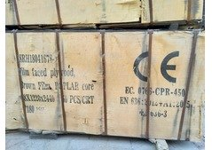 CONSTRUCTION PLYWOOD FROM CUTPLEX - DOKA FOR SALE