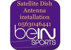 Satellite Bein sports Dish tv Services in Jumeirah 0563046441