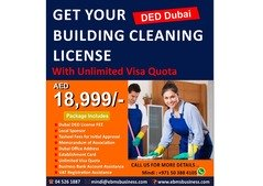 Get your Building Cleaning License in Dubai with Unlimited Visa Quota