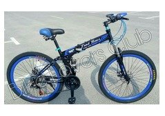 26 Inches Land rover folding bike Dual suspension