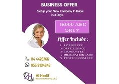 You can Setup your new Business in Dubai