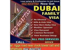 Visa service and Tenancy Contract Call+Whats app 052-6547755