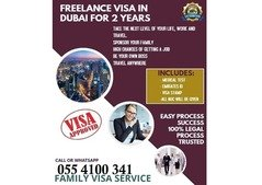 0554100341 CALL FOR FAMILY VISA SERVICE