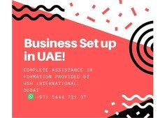 Business Setup in Dubai (5 Business in 1 License) call #971544472158