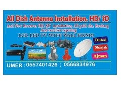 INSTALLATION ALL DISH TV AIR TELL IPTV 0557401426