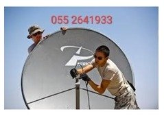 Dish antenna installation 055 2641933
