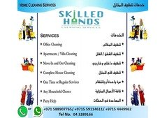 skilled and professional house or villa cleaning workers with low rate