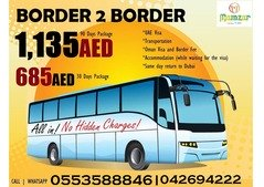 Oman Exit by Bus - Border to Border - Visa Change