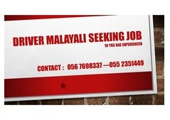 DRIVER INDIAN WITH VISA READY FOR PERSONAL DRIVER- 0552351449