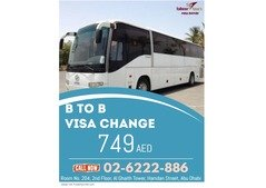 Avail our Border to Border by Bus Visa Change