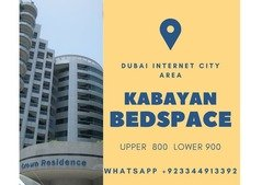 Bed Space For Filipino Tecom Area in Dubai