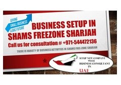 Trading license in Sharjah Freezone