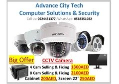 CCTV Camera Selling and Fixing
