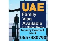 UAE Family Visa Available on Cheap Rate