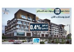 With 0.4% Monthly Reserve your apartment in JVC where the luxury