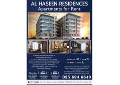 Residence and Apartment For Rent in Dubai