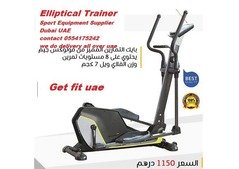 Selling Elliptical Trainer 1150dhs