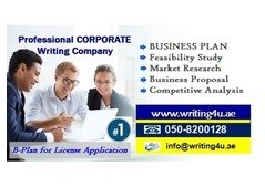 Business Plan Writing Services in Ajman, UAE