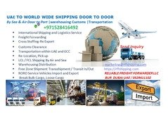 RELIABLE  SHIPPING &  LOGISTICS  SERVICE IN  UAE