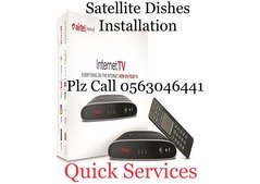 Satellite Airtel HD Dish tv Services 0563046441