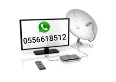 Satellite 0556618512 Dish Tv