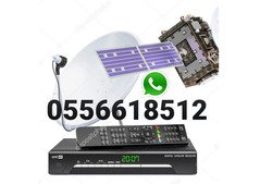 Satellite Dish Tv In Dubai 0556618512
