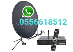 Dubai Satellite Airtel Installation 0556618512