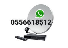 Satellite Dish Reapir in Dubai 0556618512