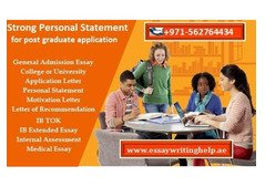Strong Personal Statement Writing Help in Dubai, UAE