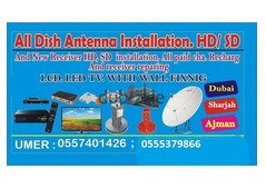 0557401426 DISH TV AIR TELL IPTV CCTV DUBAI