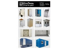 Portable Toilets and Cabins for Sale