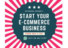 Extended promotion for Media and E-commerce License!
