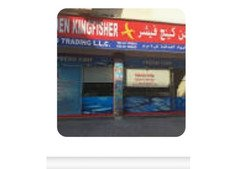 Retail fish and meat shop for sale