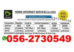 Etisalat Elife home internet services 0562730549