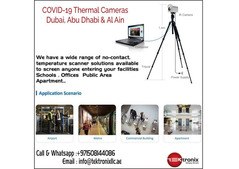 Thermal Imaging Camera | Visitor Management System