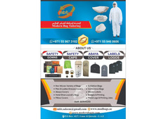 Non Woven Shoe Bags In UAE Edit