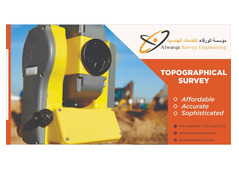 Topographical Survey in Abu Dhabi