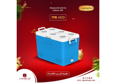 KEEPCOLD PICNIC ICEBOX 46L