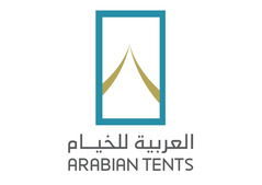 Tent Rental for Events in UAE - 0508368603