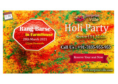 holi party celebration