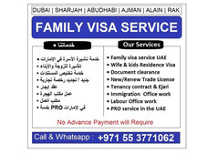 FAMILY VISA SERVICE IN UAE +071553771062