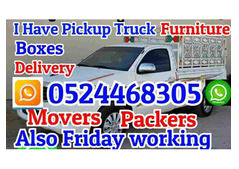 Pick up for rent furniture boxes Delivery call