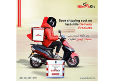 BIKEKIT- Last-mile delivery products
