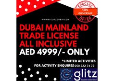 Want to start your own company in Dubai at a very reasonable price?