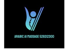 Arabic massage in Dubai Marina relax and forget the stress