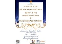 UAE Real Estate Investment Summit