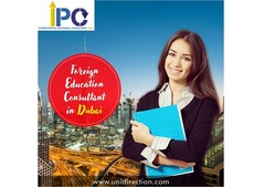 Know About How to Apply for Foreign Universities from Dubai