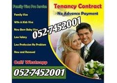 TENANCY CONTRACT ONLY