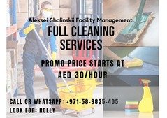 Full Cleaning Services in Dubai - Call #0589825405