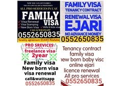 ON line ejari and family visa service